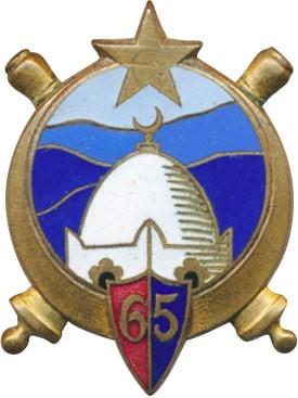 Insigne du 65ième RAA